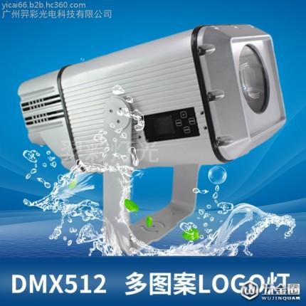 羿彩光电YC-GB300 300W防水LOGO灯室外LED大功率水纹灯火焰灯图案灯广告投影灯厂家直销舞台灯光