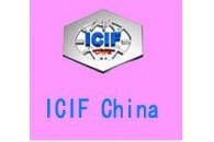 2019中国(上海)国际化工展览会