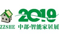 2019第四届中国(郑州)国际智能家居展览会
