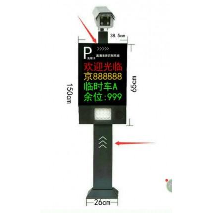 郑州供应安装车牌识别系统  停车场挡车器  门禁系统