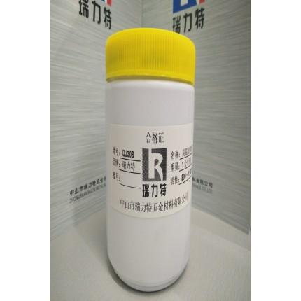 高温助焊膏,用于截齿焊接,钻头焊接,采煤齿焊接