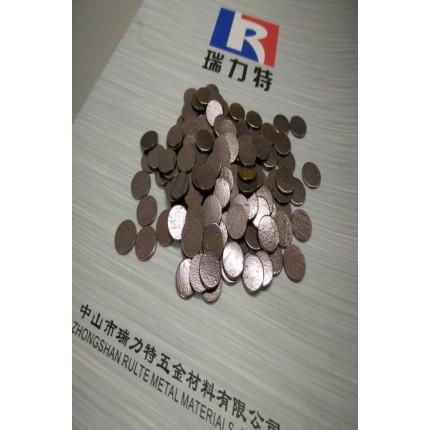 截齿焊片,合金焊片,适用于真空钎焊