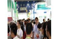 2019河北国际微商展|2019河北新零售微商展会|微商展会