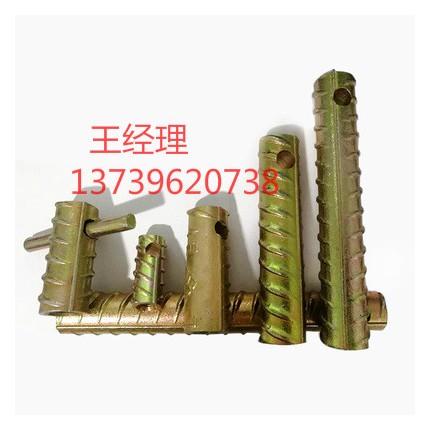 常年供应装配件建筑用螺纹钢套管 六角底座套管