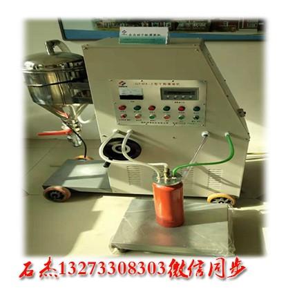 (干粉灭火器灌装机)@用于消防灌装生产装