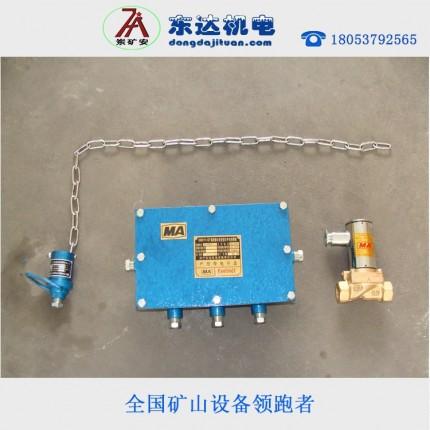 接触降尘环保ZP127自动触控洒水降尘装置洒水降尘