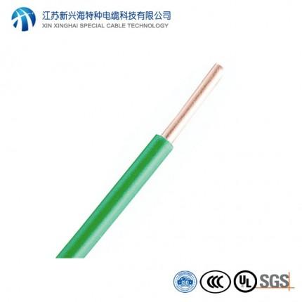 江苏新兴海 铜芯聚氯乙烯绝缘单芯BV1平方电线