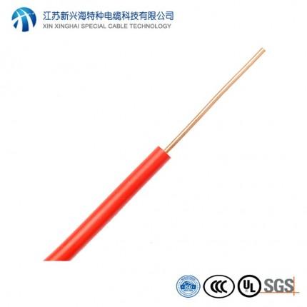 江苏新兴海特种电缆 铜芯聚氯乙烯绝缘BV1.5平方单芯电线