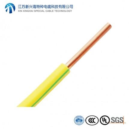 新兴海特种电缆厂家直供BV4平方硬电线 铜芯单芯电线