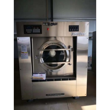 乌海销售水洗厂二手工业水洗设备二手鸿尔四辊烫平机折叠机现货