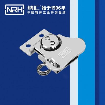 收集箱扣 名片盒带锁 功德箱扣 纳汇 NRH 箱体五金