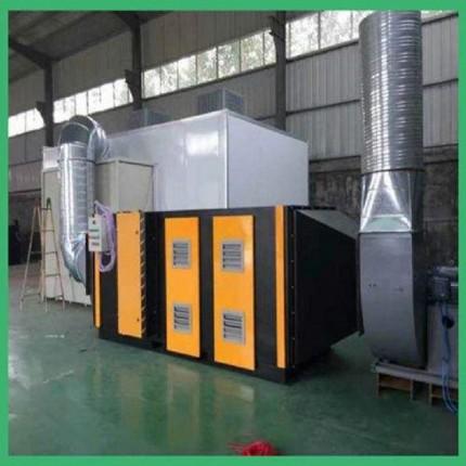 辽宁沈阳光氧催化环保设备制造商
