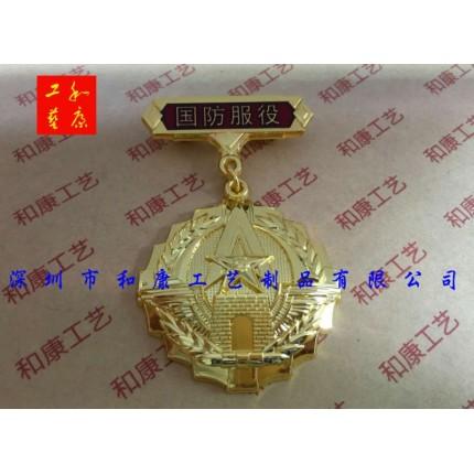 金华大型设计团队来图设计各类纯银,纯金军功徽章嘉奖