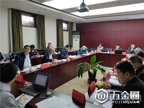 《木材与木制品供应商管理规范》团体标准审定会召开