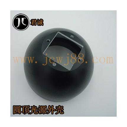 定制cne加工圆顶光源外壳自动化设备君诚