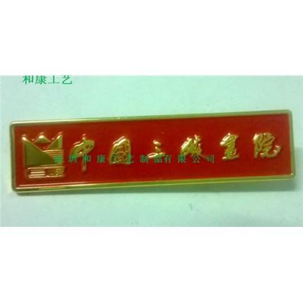 生产合金胸牌,专业定制纯银大酒店工号牌。