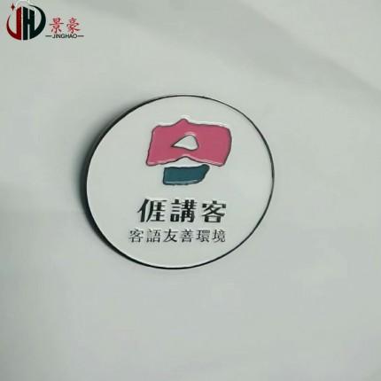 深圳胸章厂家 深圳有做金属徽章的厂家吗 找质量好的厂家