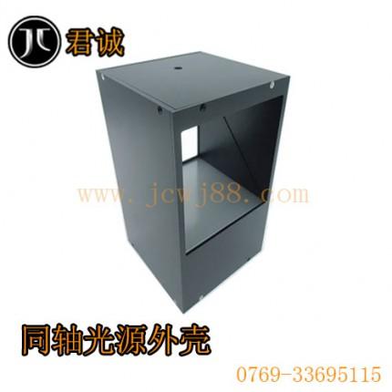 定制机械设备导热率同轴光源外壳供应商—广州君诚五金