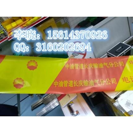 冀虹环保PE警示带《500米起批量》湖南燃气管道警示带