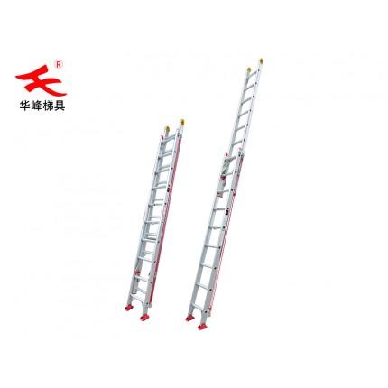 伸缩梯子-铝合金梯子-华峰梯具