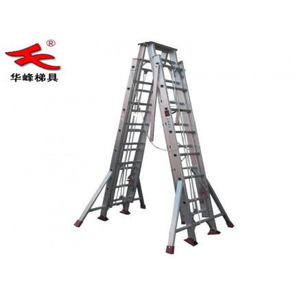 双面梯子-双面伸缩梯子-大连伸缩梯子