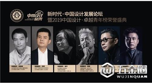 一场新时代·中国设计发展论坛即将华彩启幕