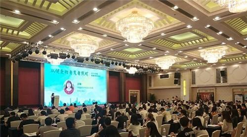 中国健康照明论坛佛山召开汇聚健康照明专家 推动产业科技创新