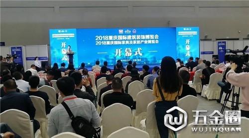 聚行业精英,谋品牌发展 重庆打造西部地材第 一展