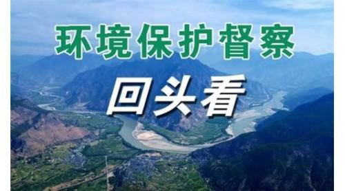 中央生态环保督察新规:每五年一轮常态化督察