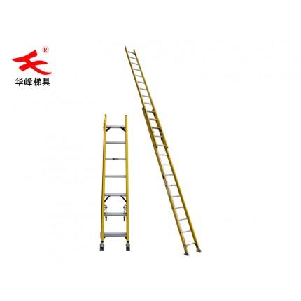 绝缘梯子-电工专用梯子-大连梯子