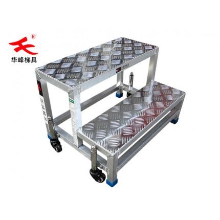 工业踏步走台-铝型材踏步台
