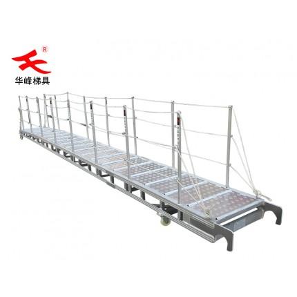 铝合金登船梯-登船平台