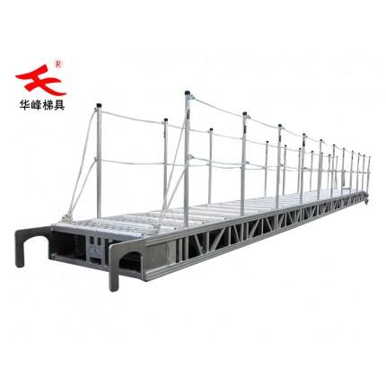 铝合金船梯-加长型登船台阶