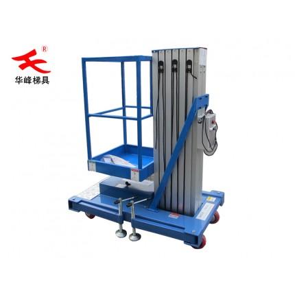 高空作业平台-移动升降机
