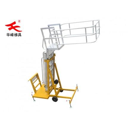 移动升降梯-车载升降平台