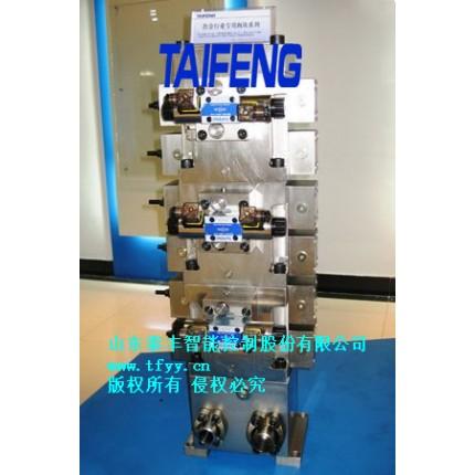 泰丰冶金行业专用阀块系列厂家直销