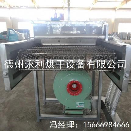 新品上市 镀锌件烘干设备 流水线飞轮干燥设备