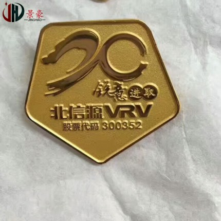 厂家批发定制徽章公司logo定制烤漆工艺工厂活动徽章定制