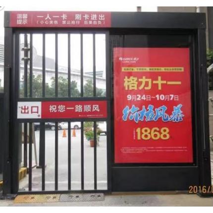洛阳广告平移门 广告门厂家直销