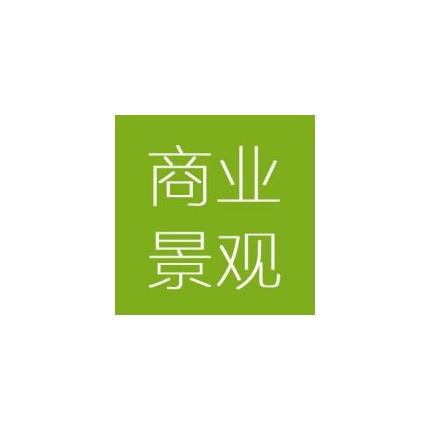 2020年中国北京园林景观技术与设施展览会