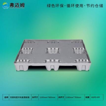 江苏塑料托盘生产厂家