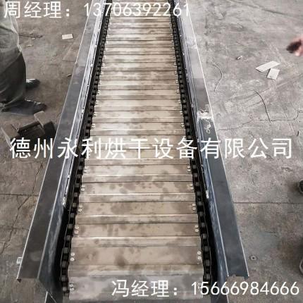 新品上市 无缝链板输送机 鳞板输送设备