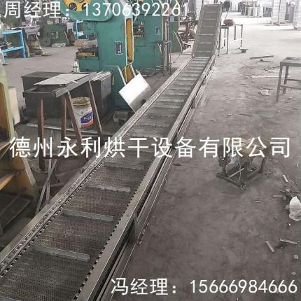 新品上市 水槽提升输送机 不锈钢链板提升机