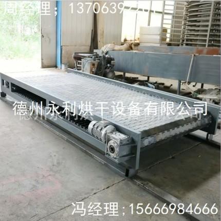 新品上市 小型链板输送机 载重型输送设备