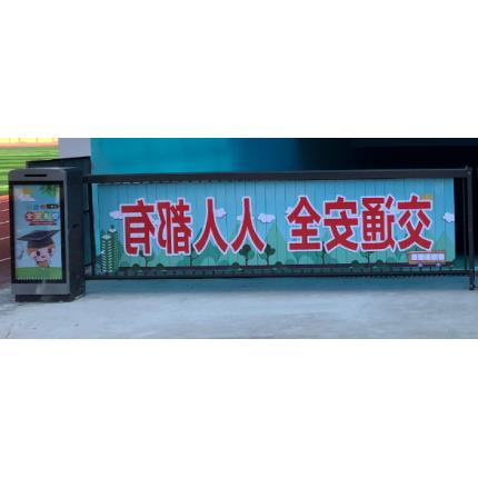 洛阳广告道闸 停车场系统厂家