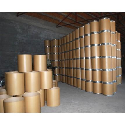 乙酰半胱氨酸现货供应