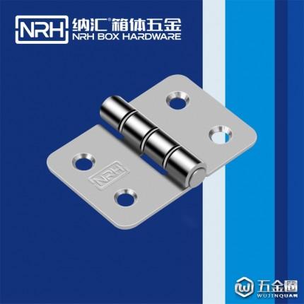 纳汇/NRH8219-40 压铸合页 箱包合页 冲压合页 箱包重型合页