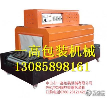 金华五金工具热收缩包装机