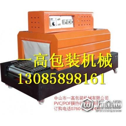 五金工具热收缩包装机
