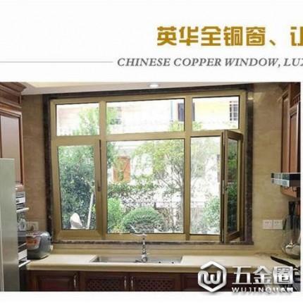 英华铜业 YH型号 别墅铜门窗 铜门窗厂家 铜门窗定制
